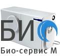 Система измельчения отходов Sanisplit 3 Combi